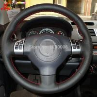 Buy cheap Steering Wheel Cover for Suzuki from wholesalers