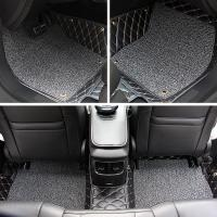 Buy cheap Floor Mats for Toyota and Lexus from wholesalers