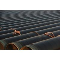 China with 3PE Coating or without 3PE Coating API 5L Carbon Steel Line Pipe on sale