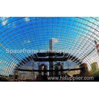 Buy cheap Space Frame Coal Shed of power plant Admin Edit from wholesalers