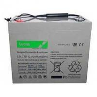 Buy cheap Golf Store Lucas LSLC75-12 12v 75ah AGM Mobility Battery for Mobility Scooters and Wheelchairs from wholesalers