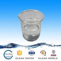 Buy cheap ACH - Aluminum chlorohydrate from wholesalers