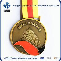 Buy cheap Beautiful Honor Lacquer Medal for Sports from wholesalers