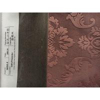Buy cheap 280cm Curtain Velvet Fabric Blackout Plain Dyeing Embossed Burnout Brushed from wholesalers