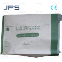 Buy cheap Medical Manufacturer of Sterilization Paper Bag 60g from wholesalers