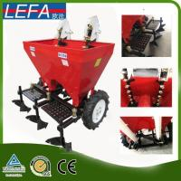 Buy cheap 15-35HP Two Row Tractor Potato Planter for Sale from wholesalers