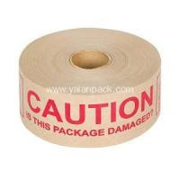 Buy cheap Custom printed shipping tape rolls from wholesalers
