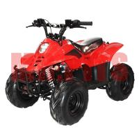 Buy cheap MP-ATV01 50-110cc quad from wholesalers