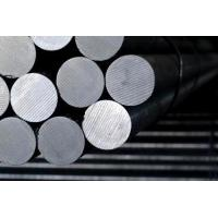 Buy cheap Nickel Alloy Bar Inconel 600 Inconel 625 Inconel 660 Inconel 718 Steel Rod from wholesalers
