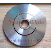 Buy cheap paper tube cutting knife,Paper tube slitting blade slitting blades, paper tube, Nantes from wholesalers