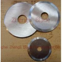Buy cheap paper cutting knife,Paper cutting blades, paper cutter, Guangzhou from wholesalers