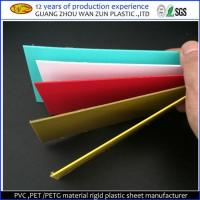 Buy cheap waterproof high pressure solid vinyl rigid pvc sheet from wholesalers