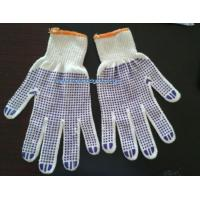 Buy cheap KW-018 PVC dots Cotton Gloves from wholesalers