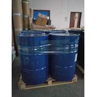 Buy cheap China supplier chemical Diethylene glycol ethyl methyl ether MEDG Cas No.1002-67-1 from wholesalers