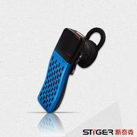 Buy cheap Mono Bluetooth Headsets SBT-130A from wholesalers