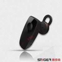 Buy cheap Mono Bluetooth Headsets SBT-108 from wholesalers