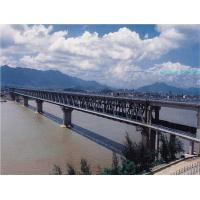 Buy cheap Bridge Building steel plate from wholesalers