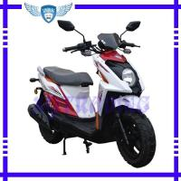 Buy cheap 2016 New Scooter 125XQ-TTX product