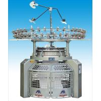 Buy cheap PK Terry Ciruclar Knitting Machine from wholesalers