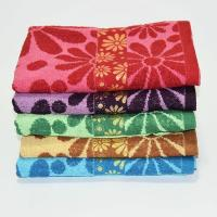 Buy cheap Patterned Yarn Dyed Jacquard Bath Towels from wholesalers
