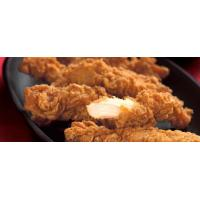 Buy cheap Premium Southern Fried Chicken Breast Frittes from wholesalers