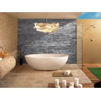 Buy cheap Exterior Wall Cladding Culture Stone Veneer product