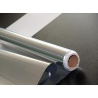 Buy cheap Aluminium Household Foil from wholesalers