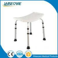 Buy cheap Bathroom safety equipment Aluminum Plastic Shower chair for Elderly Disabled from wholesalers
