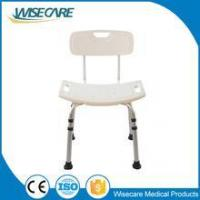 Buy cheap Lightweight Aluminum Adjustable Bathroom Shower chair with backrest from wholesalers
