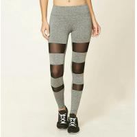 Buy cheap Skin Tight Leggings from wholesalers