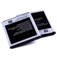 China Samsung S3 battery on sale