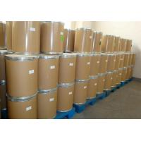 Buy cheap Active Pharmaceutical Ingredient from wholesalers