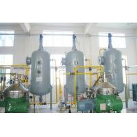 Buy cheap Copra oil refining machine from wholesalers