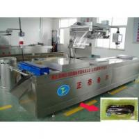 Buy cheap Factory price beef jerky small bag vacuum packing machinery from wholesalers