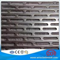 Buy cheap perforated mild steel sheet from wholesalers