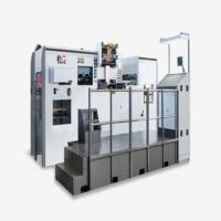 Buy cheap Automatic Foil Stamping & Die-Cutting Machine from wholesalers
