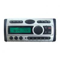 Buy cheap MARINE WATERTIGHT Waterproof DVD USB MP3 WMA Receiver FM AM for Boat Yaut from wholesalers