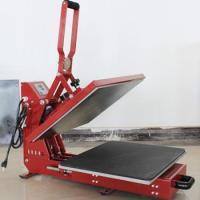 Buy cheap Auto Open Heat Press Machine from wholesalers