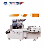 Buy cheap CPP600 Cut & Pillow -type Wrapping Machine from wholesalers