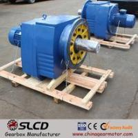 Buy cheap R series helical geared motor for Road machine from wholesalers