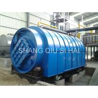 Buy cheap Waste oil distillation machine from wholesalers