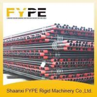 Buy cheap API 5CT OCTG, Oil Well Casing , Seamless steel pipe, Coupling, Pup joint from wholesalers