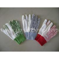 Buy cheap Printed Gloves from wholesalers