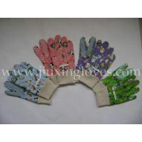 Buy cheap Children's Garden Gloves from wholesalers