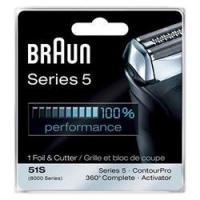 Buy cheap Braun 51S Replacement Shaving Heads for Activator, 360 Complete from wholesalers