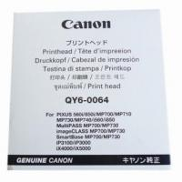 Buy cheap Inkjet Printhead Canon QY6-0064 printhead from wholesalers