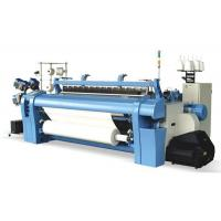 Buy cheap RW230 Air Jet Loom from wholesalers