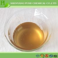 Buy cheap 50% Solid content Polycarboxylic Acid Superplasticizer liquid admixtures used in concrete from wholesalers