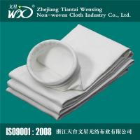 Buy cheap Synthetic Polyester Anti-static Vacuum Cleaner Filter Bags from wholesalers