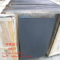 Buy cheap Titanium Anode For Copper Recovering from wholesalers